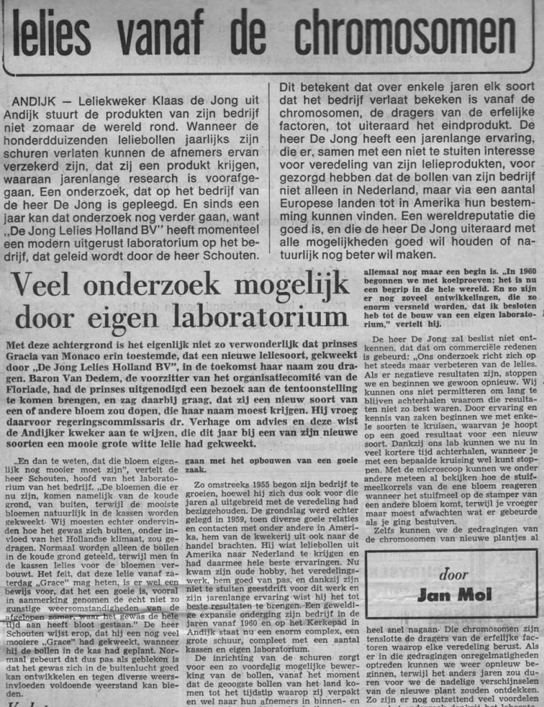 Recencies over de doop door Grace van Monaco en de veredeling van de leliesoort, 1972, plakboek van De Jong Lelies B.V.